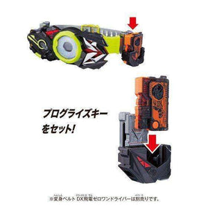 CSTOYS INTERNATIONAL:[Late Aug. 2019] Kamen Rider 01: DX Hiden Zero One Driver & Progrise Holder Set