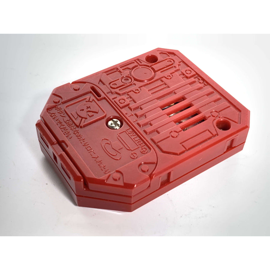 CSTOYS INTERNATIONAL:[LOOSE] Engine Sentai Go-Onger: DX Engine Soul #10: Kishamoth
