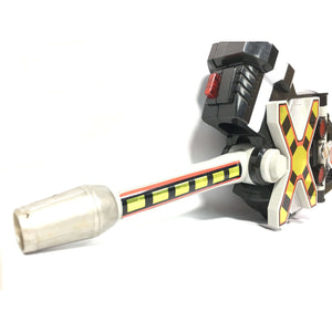 CSTOYS INTERNATIONAL:[LOOSE] Engine Sentai Go-Onger: Mantan Gun & Kankan Bar Set (No Engine Souls Included)