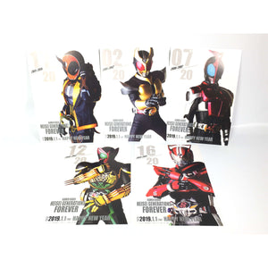 CSTOYS INTERNATIONAL:[LOOSE] Kamen Rider Heisei Generations Forever Card Set