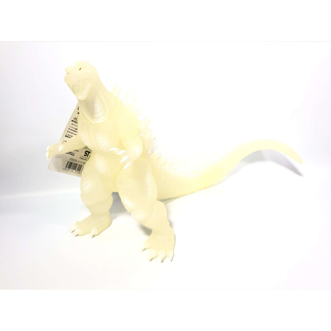 CSTOYS INTERNATIONAL:[LOOSE] Movie Monster Series Gozilla 2005 Special Edition (Ito-Yokado Exclusive Ver.)