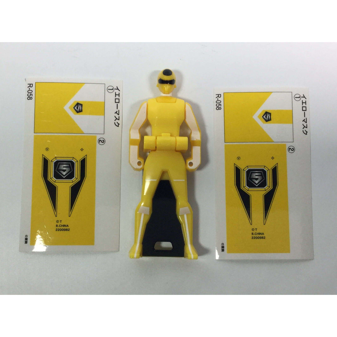 CSTOYS INTERNATIONAL:[LOOSE] Ranger Key: 1987 Maskman: Yellow Mask