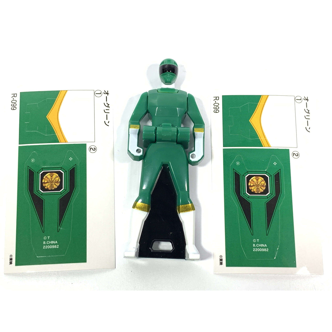 CSTOYS INTERNATIONAL:[LOOSE] Ranger Key: 1995 Ohranger: Ohgreen