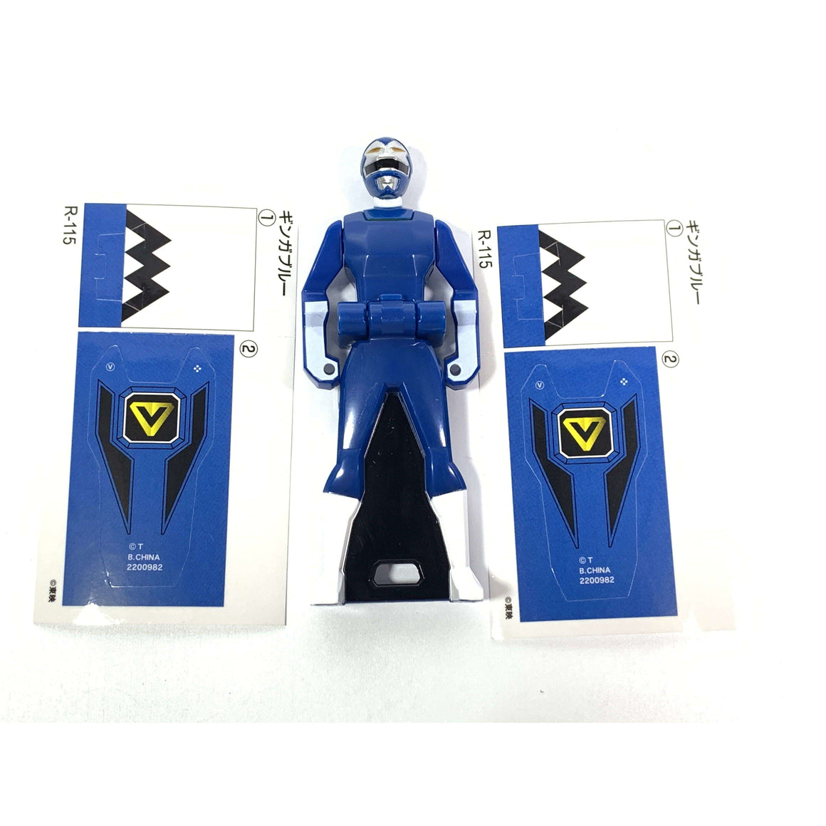 CSTOYS INTERNATIONAL:[LOOSE] Ranger Key: 1998 Gingaman: Ginga Blue