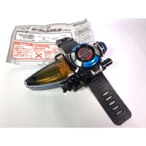 CSTOYS INTERNATIONAL:[LOOSE] Tokumei Sentai Go-Busters: Buster Gear Series 01 Morphin Brace