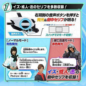 CSTOYS INTERNATIONAL:[Mar. 2020] Premium Bandai Exclusive - Kamen Rider 01 Humagear Module (Nov. 3rd - 17th)