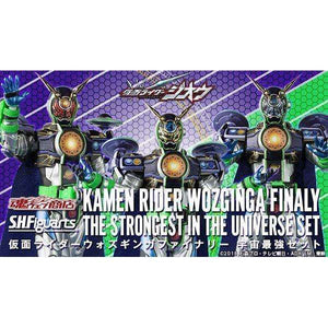 CSTOYS INTERNATIONAL:[Mar. 2020] Premium Bandai Exclusive - S.H.Figuarts Kamen Rider Woz Ginga Finally (Sep. 15th - Sep. 29th)