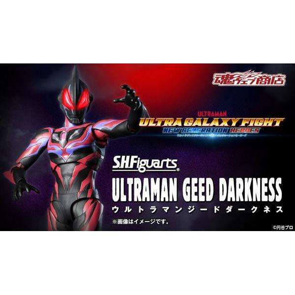 CSTOYS INTERNATIONAL:[Mar. 2020] Premium Bandai Exclusive - S.H.Figuarts Ultraman Geed Darkness (Sep. 29th - Oct. 13th)