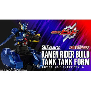 CSTOYS INTERNATIONAL:[Mar. 2020] Tamashii Web Exclusive - S.H.Figuarts Kamen Rider Build TankTank Form (Oct. 6th - 20th)
