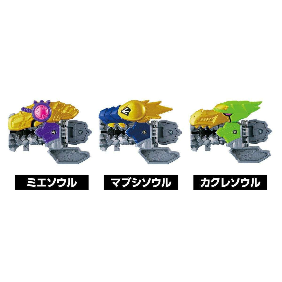 CSTOYS INTERNATIONAL:[May. 2019] Ryusoulger: DX Ryusoul Set 03