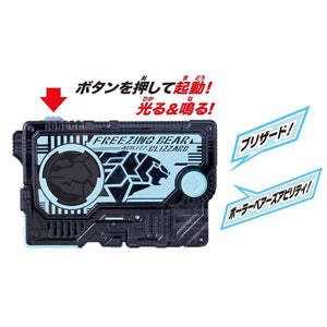 CSTOYS INTERNATIONAL:[Mid. Oct. 2019] Kamen Rider 01: DX Freezing Bear Progrise Key