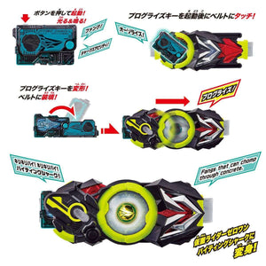 CSTOYS INTERNATIONAL:[Mid. Sept. 2019] Kamen Rider 01: DX Biting Shark Progrise Key