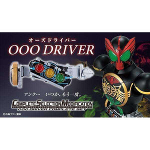 CSTOYS INTERNATIONAL:[NEW & SEALED] Complete Selection Modification: OOO Driver Complete Set