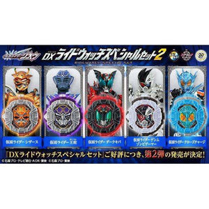 CSTOYS INTERNATIONAL:[Nov. 2019] Premium Bandai Exclusive - DX Ride Watch Special Set 2 (Apr. 28th - May 12th)