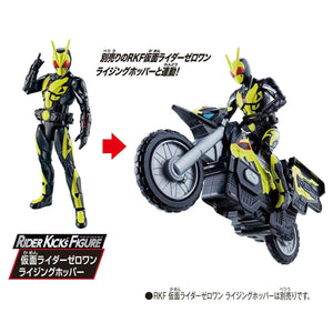 CSTOYS INTERNATIONAL:[Oct. 2019] Kamen Rider 01: DX Hiden Rise Phone