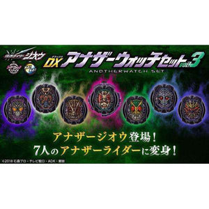 CSTOYS INTERNATIONAL:[Oct. 2019] Premium Bandai Exclusive - Kamen Rider Zi-O DX Another Watch Set Vol. 3 (Jun. 9th - 23rd)