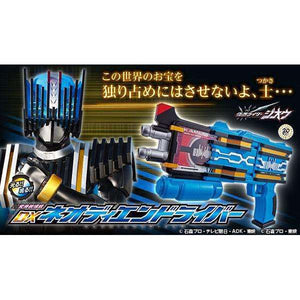 CSTOYS INTERNATIONAL:[Oct. 2019] Premium Bandai Exclusive - Kamen Rider Zi-O DX Neo Diend Driver (Mar. 31st - Apr 14th)