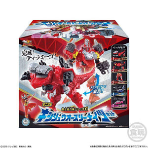 CSTOYS INTERNATIONAL:Ryusoulger: Minipla Candy Toy 01 - Kishiryu-Oh Three Knights SET (5 Box Set)