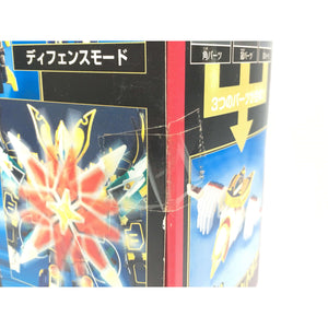 CSTOYS INTERNATIONAL:[SEALED & UNOPENED] Ninpuu Sentai Hurricanger: Karakuri Ball Series No.15-16-17: Tri-Condor