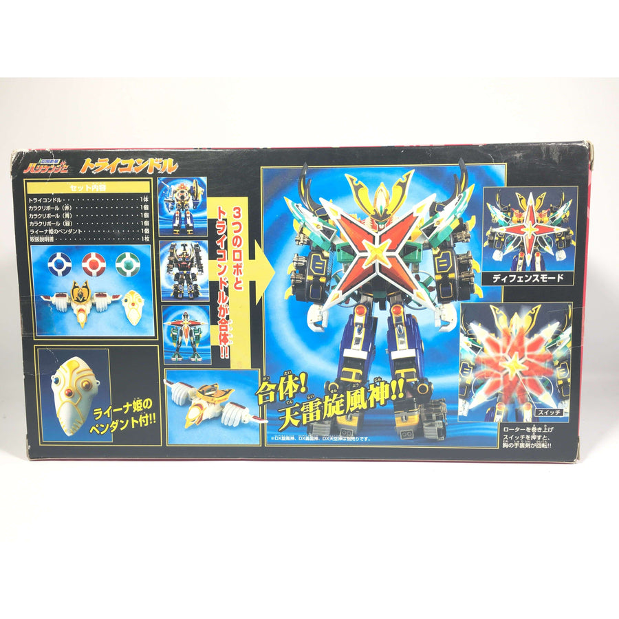 CSTOYS INTERNATIONAL:[SEALED & UNOPENED] Ninpuu Sentai Hurricanger: Karakuri Ball Series No.15-16-17: Tri-Condor (Movie Exclusive Ver.)