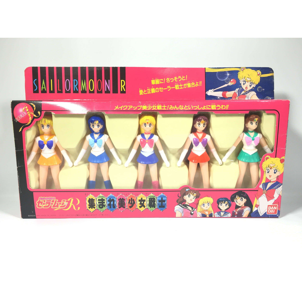CSTOYS INTERNATIONAL:[SEALED & UNOPENED] Sailor Moon R: Vinyl Figure Set