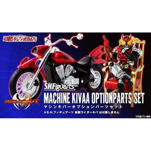 CSTOYS INTERNATIONAL:[Sep. 2019] Tamashii Web Exclusive - Machine Kivaa Option Parts Set (Apr. 28th - May 12th)
