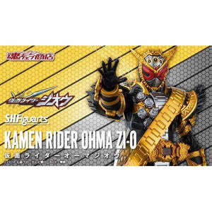 CSTOYS INTERNATIONAL:[Sep. 2019] Tamashii Web Exclusive - S.H.Figuarts Kamen Rider Oma Zi-O (Mar. 17th - Mar.31st)