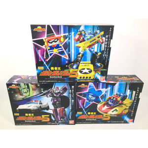 CSTOYS INTERNATIONAL:Super Minipla: The King of Braves GaoGaiGar (3 Box Set)