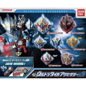 CSTOYS INTERNATIONAL:Ultraman Taiga: Capsule Toy GP Ultra Taiga Accessory 02 - 02. Ultraman Nexus (Junis Blue) Let
