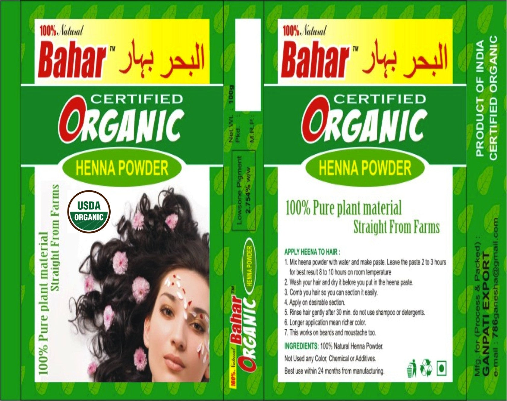 10 Boxes USDA Certified Organic Henna Golden Brown Hair Color