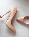 Matte Nude Stiletto - 3 Heel Sizes - Awesome World - Online Store  - 2