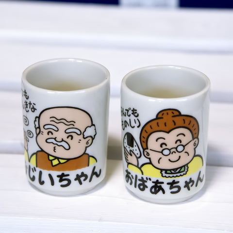 Japanese Vintage sake cups, set of 2, Grandma and Grandpa Illustrations