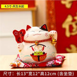 4/6 inch Ceramic Maneki Neko Piggy Bank Creative Home Decoration Porcelain Ornaments Business Gifts Lucky Crafts Lucky Cat Gifts | akolzol