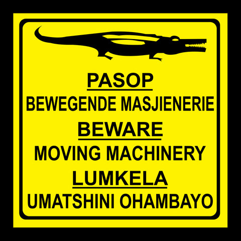 Beware Moving Machinery safety sign (MV 41)