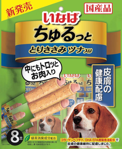 CIAO Churutto chicken stick 2flavors 8pcs/pack