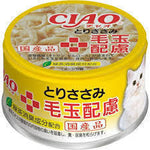 Ciao Chicken Hairball Care Can (85g)