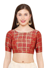 Load image into Gallery viewer, Maroon Brocade Readymade Blouse (SSB2855-MRON)