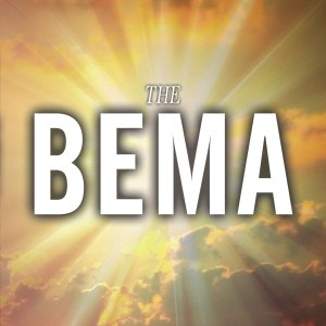 The BEMA (CD)