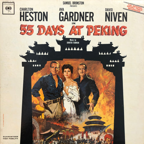 55 Days At Perking O.S.T. (Promo)