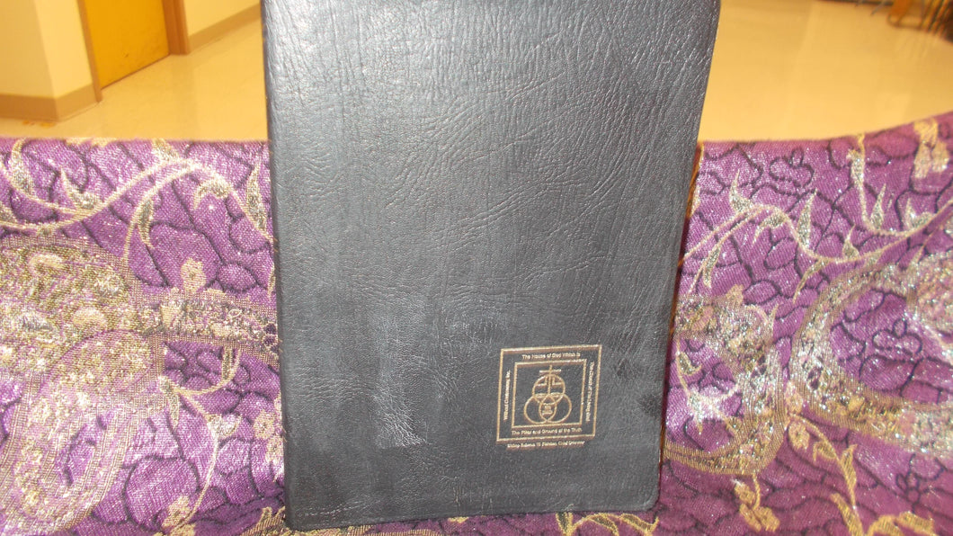 Small Thompson Chain Ref. Bible