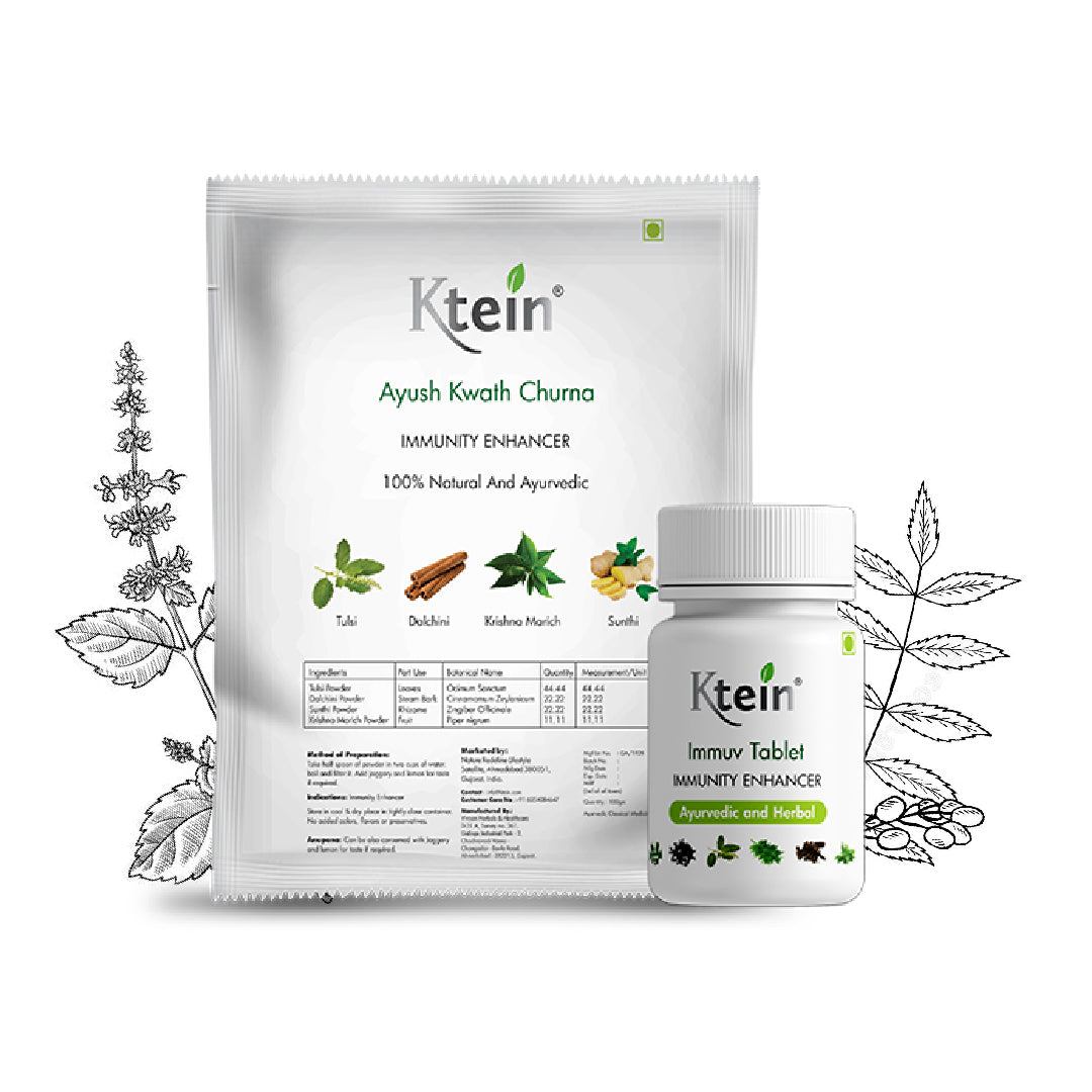 Ktein Immunity Enhancer(100g) - Ktein Cosmetics - Essence Of Natural Hair Care Products
