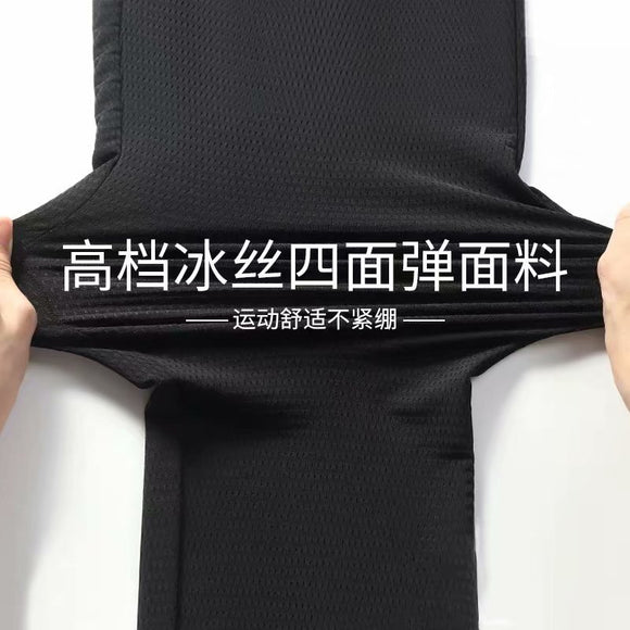 Men's Trousers Summer Thin Ice Silk Mesh Youth Beam Pants Sports Casual Pants Quick-Drying Breathable Air-Conditioned Pants