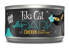 Load image into Gallery viewer, TIKI AFTER DARK 2.8oz