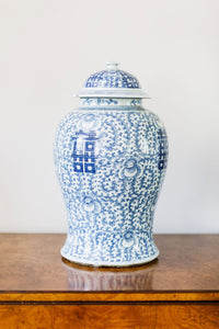 Antique Chinese Blue and White Jar