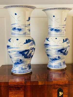 Chinese Export Porcelain Blue and White Vases, Pair