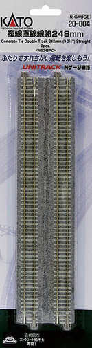 Kato 20-004 Concrete Sleeper Double 248mm Straight Track (2) - N Gauge
