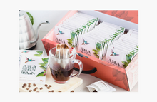 Load image into Gallery viewer, Aramonta Coffee Drips (45 Coffee Drip Bags)