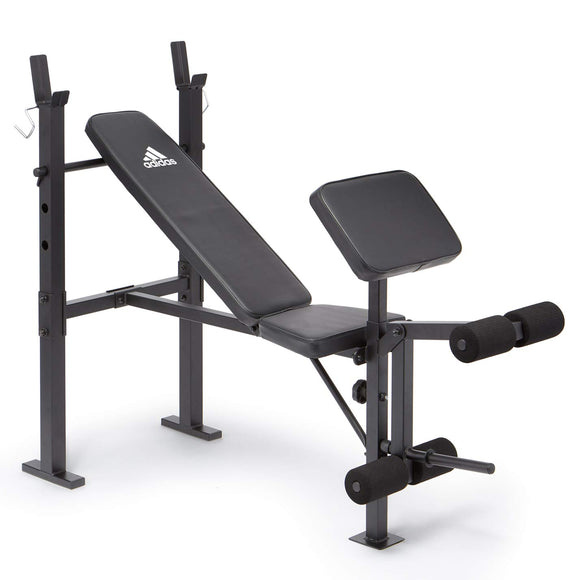 Adidas Essential Steel Workout Bench with Adjustable Incline