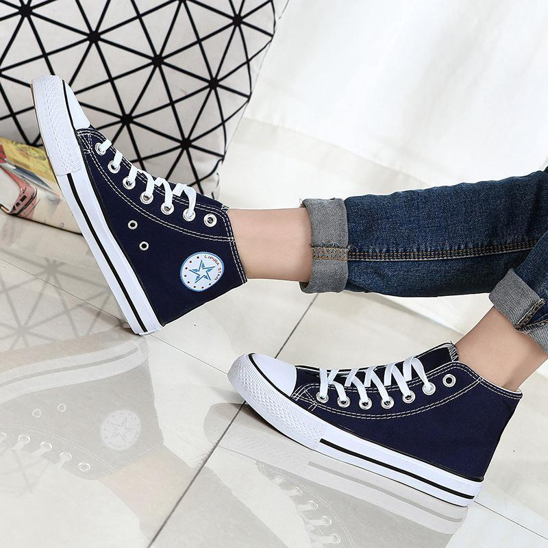 Classic Denim High Top Sneakers