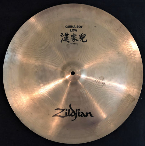 "Zildjian  18"" China Boy Low"